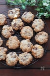 溶かしバターで楽々!チョコ&コーンフレーククッキー 卵不使用