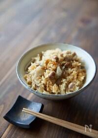 『【節分豆使い切り】大豆と鶏ごぼうの炊き込みごはん』
