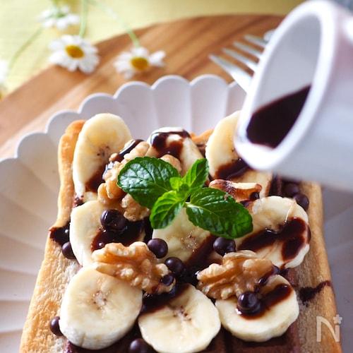 板チョコで*バナナとくるみのチョコトースト
