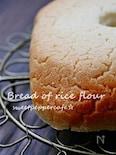 HBで米粉パン~♫