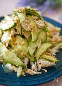 『レンジで蒸し鶏♪きゅうりのゴマたっぷり中華サラダ♪♪』