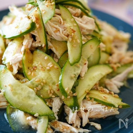 レンジで蒸し鶏♪きゅうりのゴマたっぷり中華サラダ♪♪