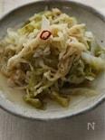 レタスと切り干しの辣白菜風