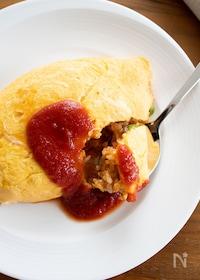 『『卵がふんわり!基本のオムライス』#基本の洋食』