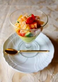 『海老とカラフル野菜のアボカドムース』