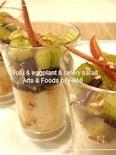 豆腐&茄子&セロリの浅漬け 茗荷添え ごま油の香