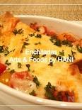 Enchiladas (エンチラーダス)