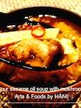 椎茸の旨みたっぷりの酸っぱ辛いスープ