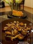 マッシュルームのアヒージョ風ソテー