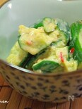 たたき胡瓜のピリ辛ゴマ味噌和え