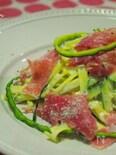 かぼッコリーと生ハムのヨーグルトサラダ