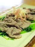 豆苗と牛しゃぶの香味サラダ