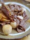 牛肉と里芋のすき焼き風炒め煮