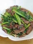 牛肉と春菊のすき焼き風炒め