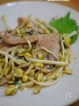 豚ヒレとピーナッツスプラウトの大葉塩麹炒め