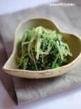 水菜の塩麹お浸し