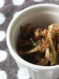【簡単&エコ】だしをとった鰹節と昆布で作る佃煮