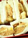 お弁当にも☆バナナ&ピーナッツバターサンドイッチ