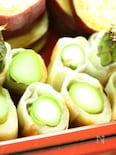 アスパラとチーズの焼き春巻き