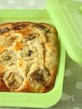シリコンスチーマーで作る☆バナナヨーグルトケーキ