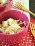 【白菜1日目】白菜とりんごのサラダ