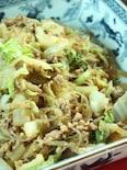 【白菜5日目】白菜たっぷり♪麻婆春雨