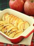 りんごとポテトのブルーチーズ焼き