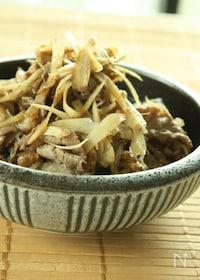 『【節電レシピ】簡単常備菜・牛肉と新ごぼうの炒り煮』