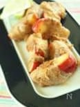 紅玉りんごの豚肉巻き