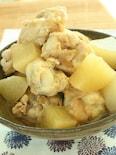 定番♪鶏手羽元と大根の煮もの