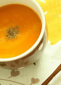 『バターナッツかぼちゃのポタージュスープ』