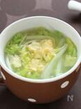 シャキシャキ白菜のスープ