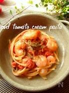 【海老とトマトのクリームパスタ】