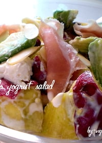 『<五郎島金時とアボカドのクリーミーサラダ>』