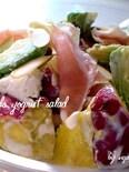 <五郎島金時とアボカドのクリーミーサラダ>