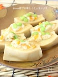 柚子胡椒がアクセント♪高野豆腐の挟み煮