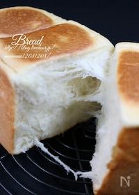 『今流行りの!生食パン』