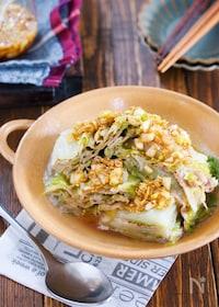 『レンジで8分♪『豚バラと白菜の重ね蒸し*ネギだく中華だれ』』