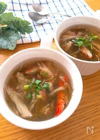 『3分で完成するハマるスープ♡もずくとかにかまの和風スープ』