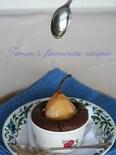 かわいいココット!で洋梨とチョコレートケーキ
