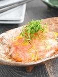 【簡単おつまみ】明太芋・柚子の香り