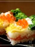 【春の三色押し寿司】