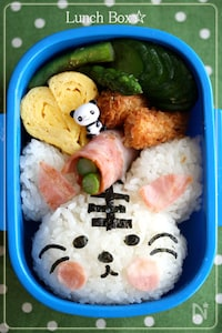 【ネコちゃん弁当】〜園児のお弁当に♪〜