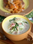 【即席☆白菜とベーコンのホワイトシチュー】