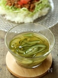 【胡瓜のとろりんスープ】