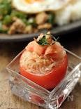 【春雨とツナのトマトカップサラダ】