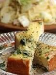 【ハーブとチーズのフライパントースト】