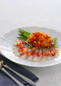 『パプリカマリネと白身魚のカルパッチョ』