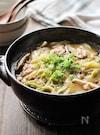 豚肉と白菜と干し椎茸のあんかけ土鍋ご飯