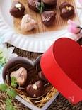 バレンタインに♡食べてビックリ!クッキー&クリームチョコ
